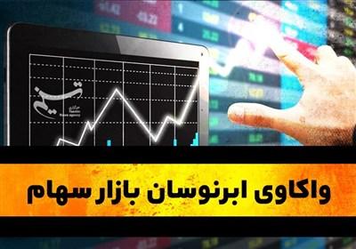 واکاوی ابرنوسان بازار سهام
