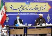 سند شورای قرآنی و فرهنگی استان همدان تدوین میشود