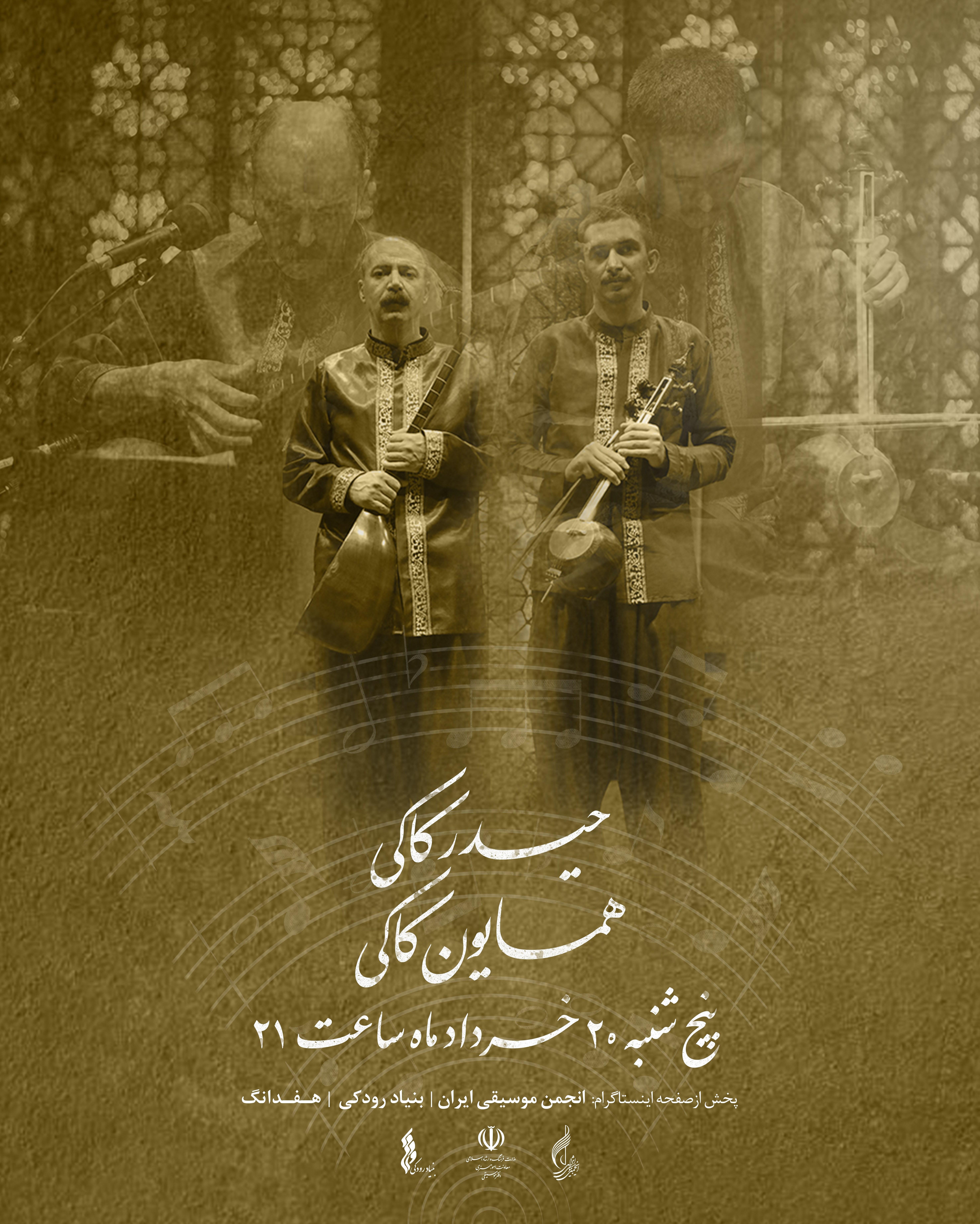 معاونت هنری وزارت فرهنگ و ارشاد اسلامی ,