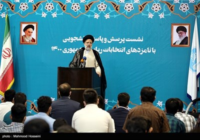سخنرانی آیت الله سید ابراهیم رئیسی کاندیدای سیزدهمین دوره انتخابات ریاست جمهوری در جمع دانشجویان دانشگاه تهران