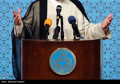 سخنرانی آیت الله سید ابراهیم رئیسی کاندیدای سیزدهمین دوره انتخابات ریاست جمهوری در جمع اساتید دانشگاه های کشور در دانشگاه تهران