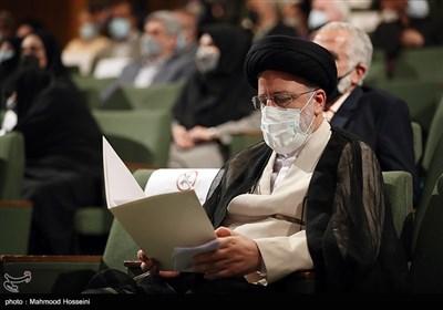 دیدار آیت الله سید ابراهیم رئیسی کاندیدای سیزدهمین دوره انتخابات ریاست جمهوری با اساتید دانشگاه های کشور در دانشگاه تهران