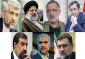 پخش زنده| آخرین مناظره تلویزیونی انتخابات ریاست جمهوری به همراه تحلیل و گفتگو در کلاب سیاست در ایران