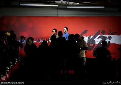 جواد عزتی و محمدحسین مهدویان در اکران خصوصی سریال «زخم کاری»