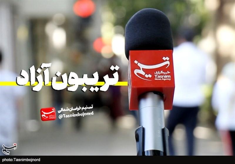 مردم بجنورد در تریبون آزاد تسنیم| رئیسی «عزت» را به پاسپورت ایرانیها برمیگرداند / میخواهم چرخ تولید کشورم بچرخد+فیلم