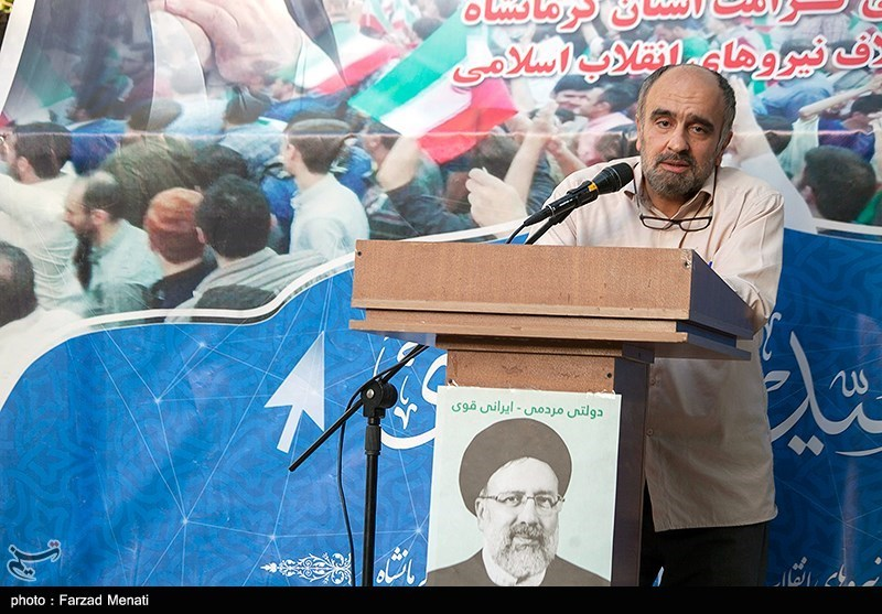 گردهمایی فعالان فضای مجازی کرمانشاهی در حمایت از آیتالله رئیسی+ تصویر