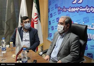 نشست خبری رئیس شورای هماهنگی ستادهای مردمی آیت الله رئیسی در استان البرز