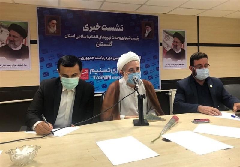 نشست خبری تسنیم| رئیس شورای وحدت گلستان: مردم از وعدههای شعار خسته شدهاند/ مسببان وضع موجود طلبکار شدهاند