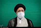 منشور محیط زیستی دولت مردمی رونمایی شد + متن کامل