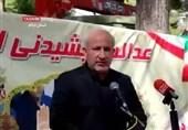 نماینده مردم ایلام در مجلس: آنانی که سرنوشت ایران را به برجام گره زدند به ملت خیانت کردند+ فیلم