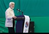 جلیلی: مشکلات استانهای همجوار نباید به البرز سرازیر شود/جهش ایران به تلاش بزرگ و همگانی نیاز دارد