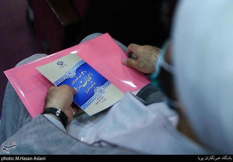"""28 خرداد آخرین مهلت برای شرکت در """"مسابقه سیزده"""""""