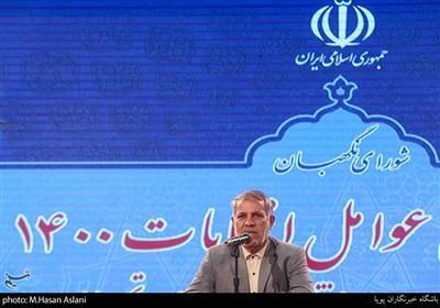 انتخابات،تهران،گردهمايي،نگهبان