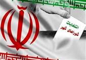 نامزد اصولگرای شورای شهر همدان: مردم از تصمیمهای غیرکارشناسی و سیاسی در شورا گلایه دارند