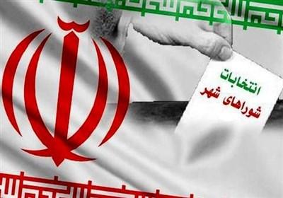 نتایج قطعی انتخابات شورای شهر شیراز اعلام شد