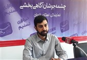 ششمین انتخابات شوراها در استانها  نامزد اصولگرای شورای شهر زنجان: برای خدمت به مردم آمدهام + فیلم
