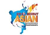 Iran Wins Six Medals on Day 1 of Asian Taekwondo C'ships