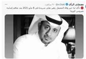 اهمال پزشکی در زندان «الحائر» عربستان جان یک فعال سعودی را گرفت