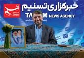 استاندار یزد: نگاه خدمت به مردم در بخش خصوصیبه وفور دیده میشود