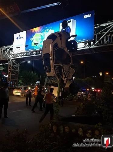 آتشنشانی , سازمان آتشنشانی تهران , حوادث , پلیس راهور   پلیس راهنمایی و رانندگی ,