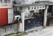 مرگ 8 نفر در چین به علت نشت مواد سمی
