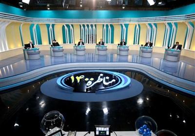 Iran Presidential Candidates Attend Final TV Debate