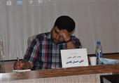رئیس ستاد انتخاباتی جلیلی در چهارمحال و بختیاری: دولت هیچ سیاست تشویقی برای ازدواج جوانان نداشت