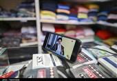 سومین مناظره انتخابات 1400 از دریچه دوربین تسنیم در بجنورد