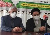 رئیس ستاد انتخاباتی رئیسی در استان ایلام: رئیسی در مبارزه با فساد و رانت جدی خواهد بود
