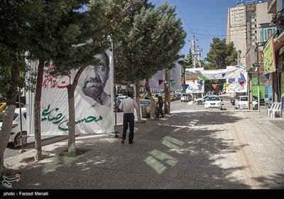 تبلیغات انتخابات 1400 -کرمانشاه