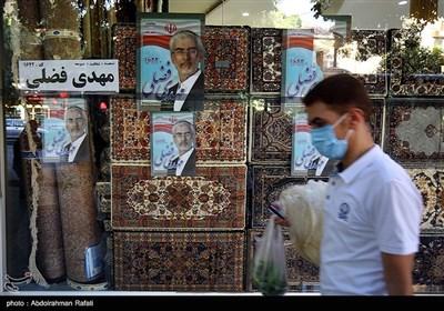 تبلیغات انتخابات 1400 - همدان