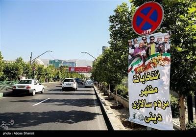 تبليغات،خرداد