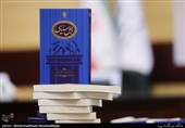 2 کتاب جدید از رهنمودهای انتخاباتی آیتالله خامنهای/ معیارهای سیاستمدار طراز انقلاب اسلامی + گزارش تصویری