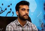 رتبه نخست المپیاد ریاضی: مشکلاتی هست اما نباید فرصت تحصیل مهاجرین در ایران را نادیده بگیریم