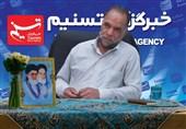 نامزد اصولگرای شورای شهر یزد: مردم از سیاستبازی و هیاهو در شورای شهر خسته شدهاند