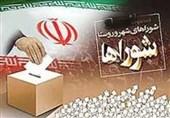 نامزد اصولگرای شورای شهر شیراز: بستر ایجاد فساد را میخشکانیم