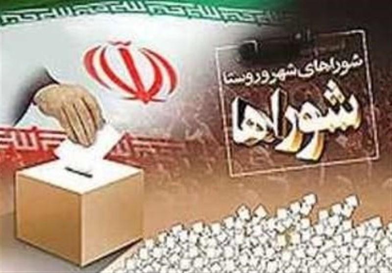 شورای ششم شهر اصفهان مطالبهگری و نظرات کارشناسی را اولویت خود قرار میدهد