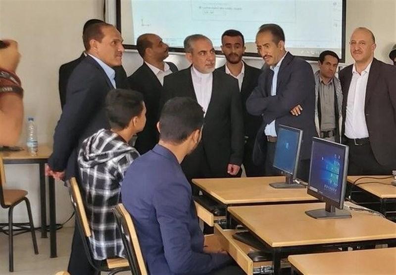 السفیر الإیرانی یزور جامعة صنعاء
