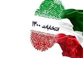 نامزد اصولگرای شورای شهر همدان: برخی اعضای شورا نگاههای سیاسی و غیر کارشناسی دارند