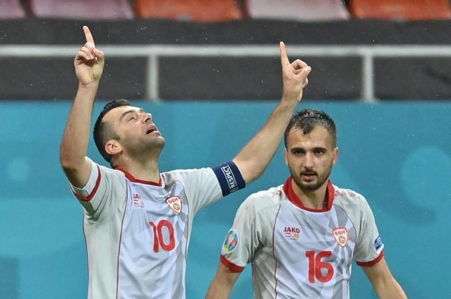 یورو 2020 , تیم ملی فوتبال اتریش , فدراسیون فوتبال مقدونیه ,