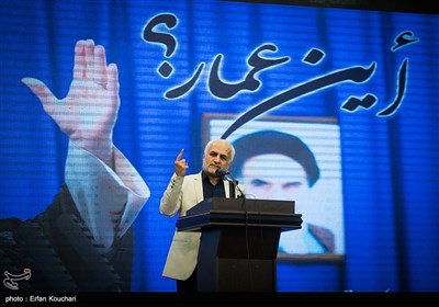 سخنرانی حسن عباسی در همایش سه مرد میدان