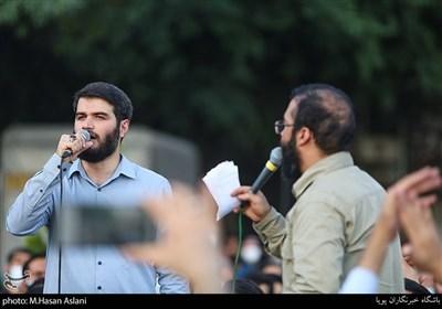 مداحی میثم مطیعی درپویش دعوت حضور میدان راه آهن تهران