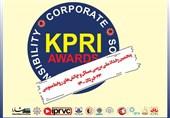 اهدای جایزه مسئولیت اجتماعی (کرونا) و انتشارات به روابط عمومی فولاد هرمزگان