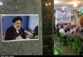 همایش حامیان رئیسی در تهران برگزار میشود