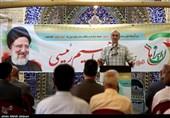 روایت تصویری تسنیم از دومین هماندیشی نظام سلامت ستاد رئیسی در اصفهان