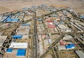 3600 طرح در شهرکهای صنعتی کشور در حال اجراست/ رشد 13 درصدی سرمایهگذاری در شهرکهای صنعتی 