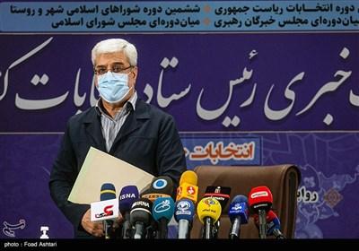 نشست خبری جمال عرف رئیس ستاد انتخابات کشور