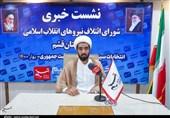 رئیس شورای ائتلاف قشم: رئیسی با کارنامه درخشان و برنامه اجرایی کشور را به سمت توسعه پیش میبرد