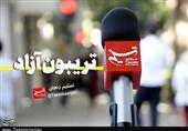 تریبون تسنیم در بین مردم/ مطالبه زنجانیها از رئیس جمهور آینده + فیلم