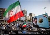 اجتماع حامیان رئیسی در میدان هفت تیر تهران